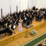 Мила Шкиртиль и Адмиралтейский оркестр
