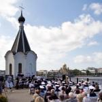 Адмиралтейский оркестр у часовни Спаса-на-Водах