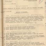 Программа учебной практики по основам морского дела на учебных кораблях (л.1)