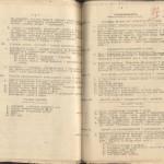 Программа учебной практики по основам морского дела на учебных кораблях (л. 4-5)