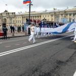 Парад ВМФ 2017. Владимир Путин