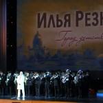 Илья Резник и Адмиралтейский оркестр