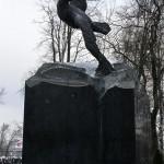 Мемориал погибшим морякам на АПЛ «Курск»