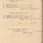 Программа учебной практики по основам морского дела на учебных кораблях (л. 8)