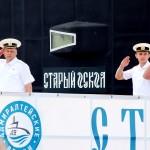 Подлодка Старый Оскол и её экипаж