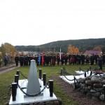 Церемония на о.Гогланд